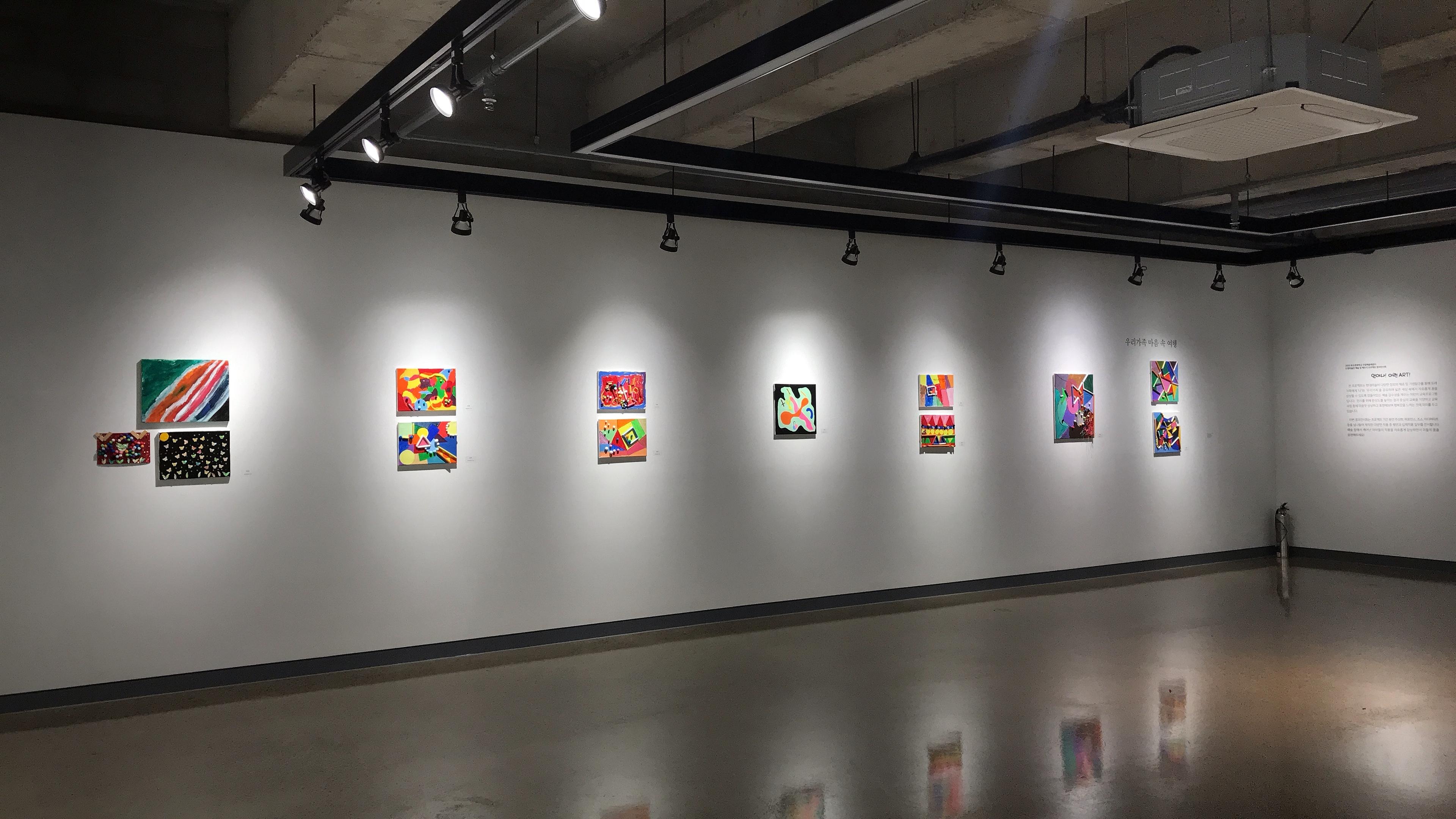 http://www.deyoungmuseum.co.kr/bs/se2/imgup/1606289561KakaoTalk_20201121_133211160_05.jpg