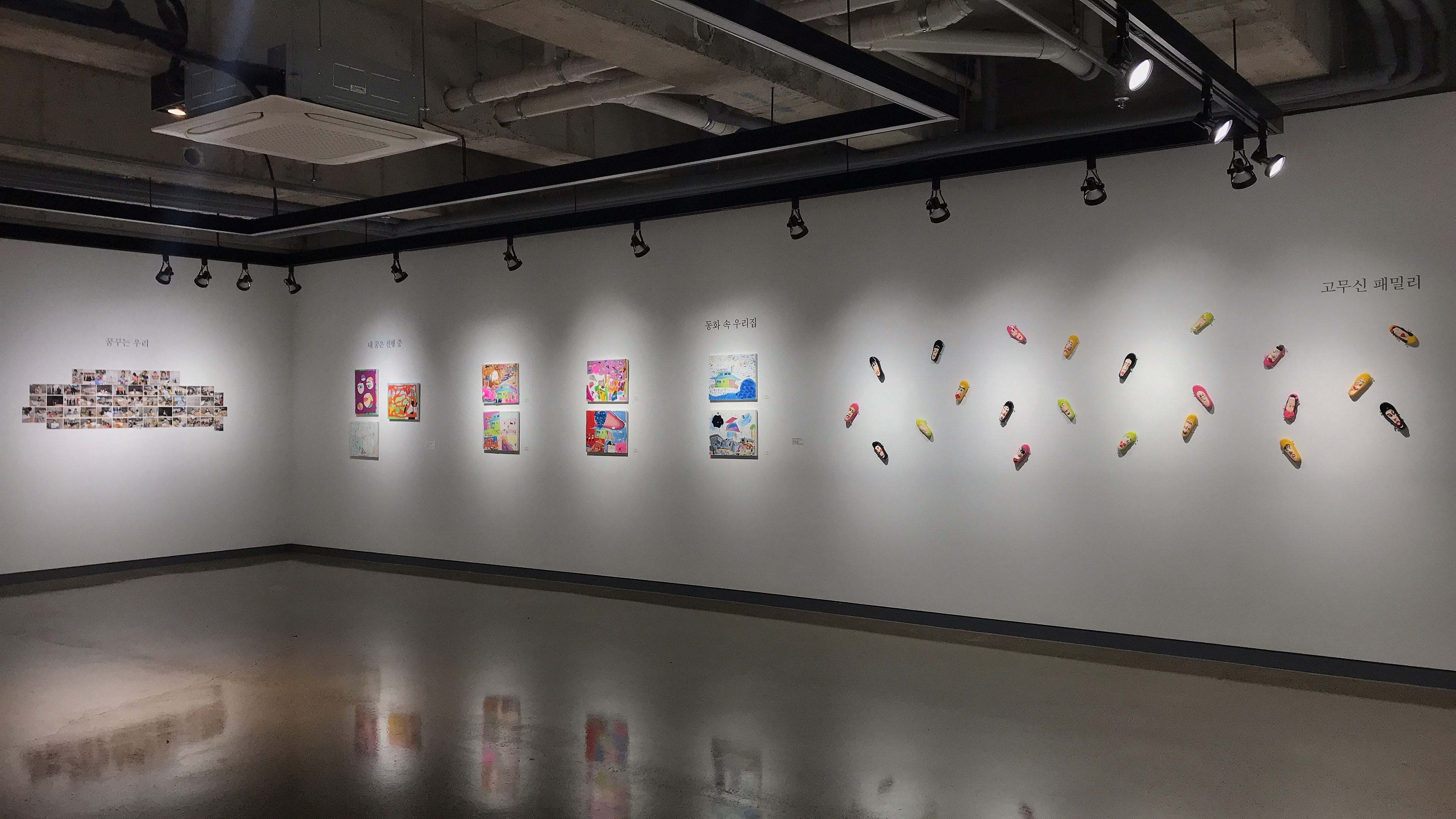 http://www.deyoungmuseum.co.kr/bs/se2/imgup/16063538264.jpg