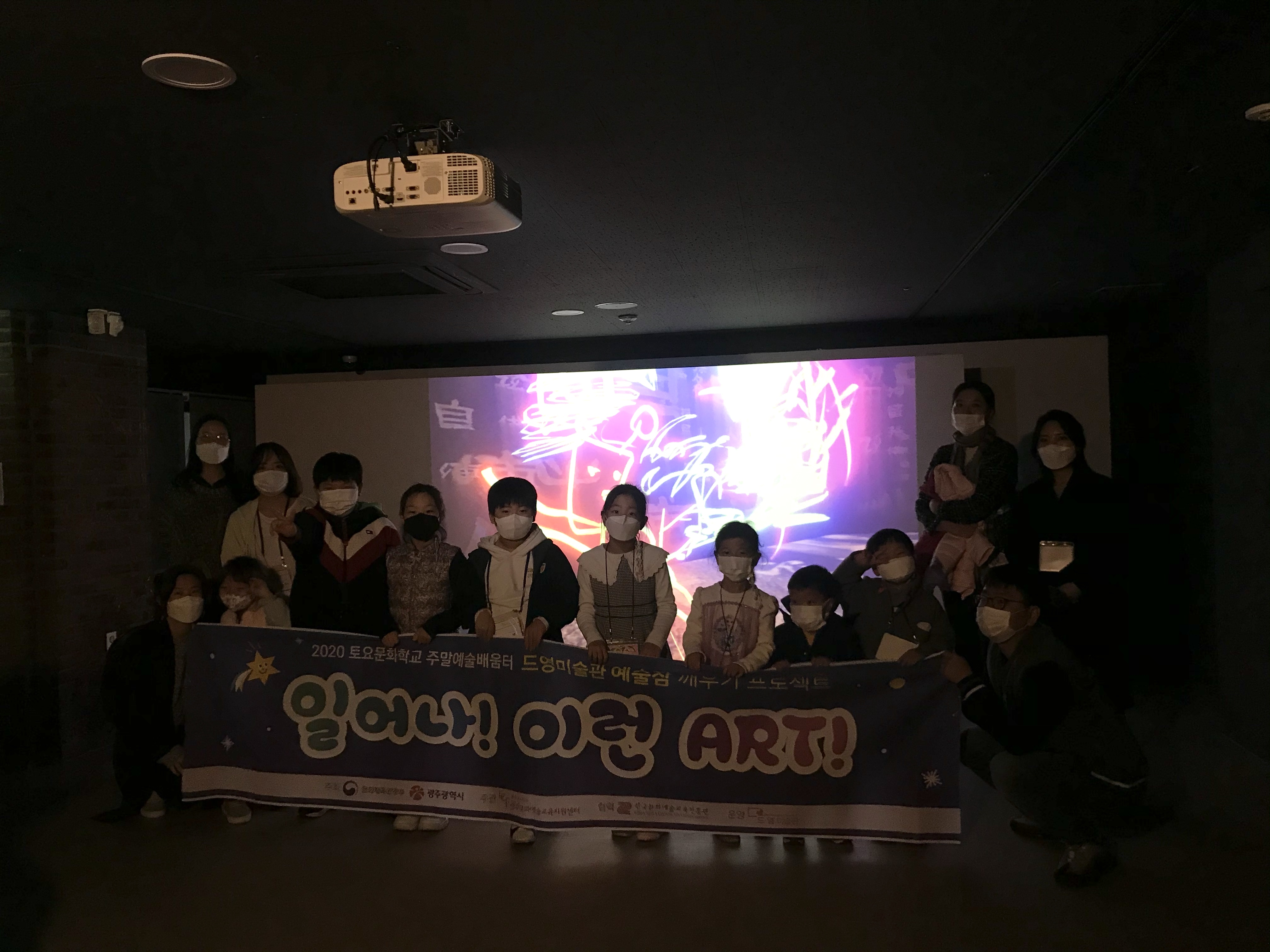 http://www.deyoungmuseum.co.kr/bs/se2/imgup/1606376296KakaoTalk_20201126_134605870.jpg