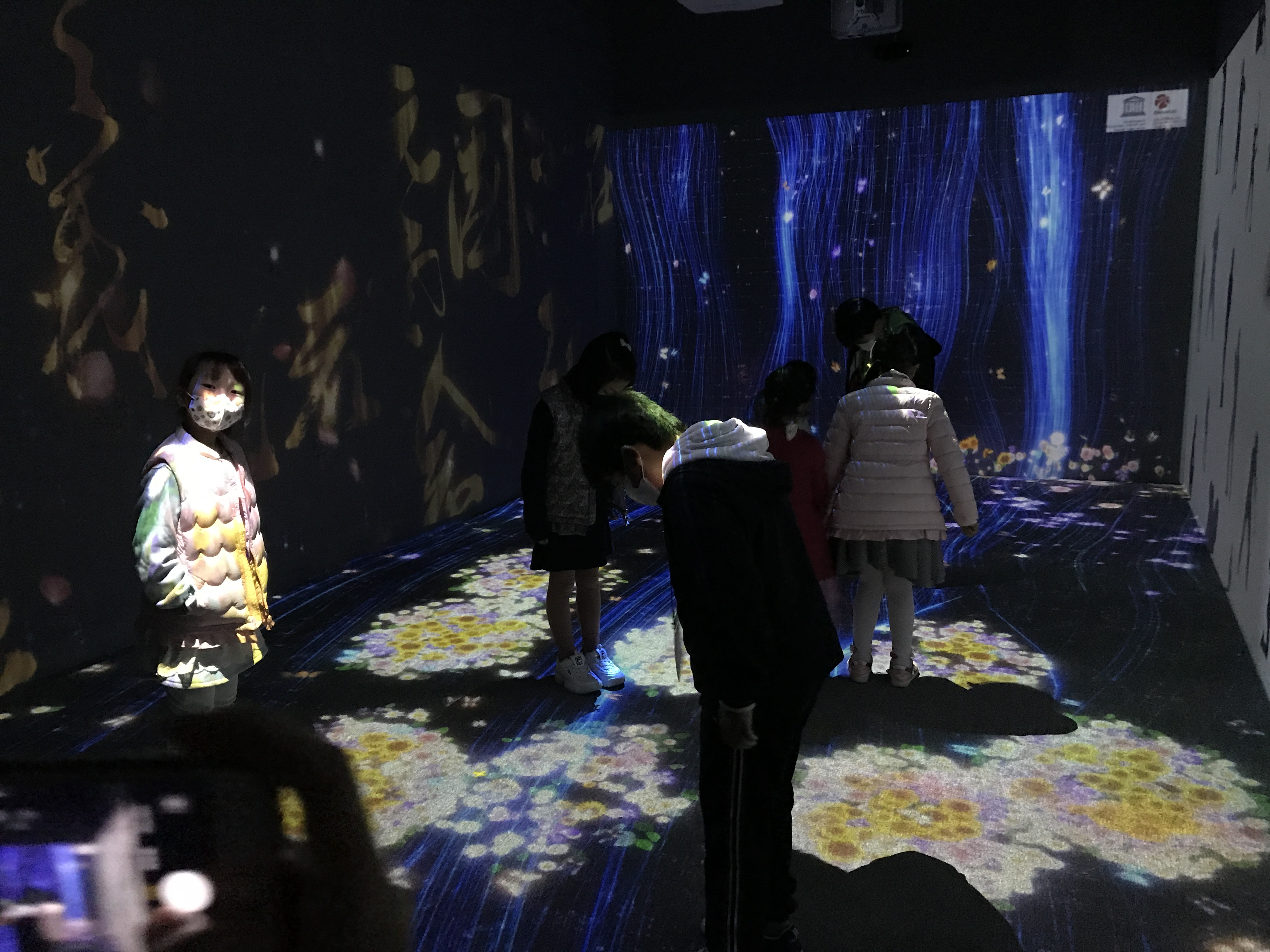 http://www.deyoungmuseum.co.kr/bs/se2/imgup/1606376296KakaoTalk_20201126_162256982_11.jpg